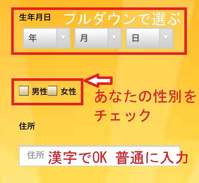 エンパイア777 スマホ登録方法 オンラインカジノ
