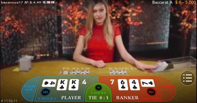 オンラインカジノ ライブカジノ ライブバカラ クイーンカジノ