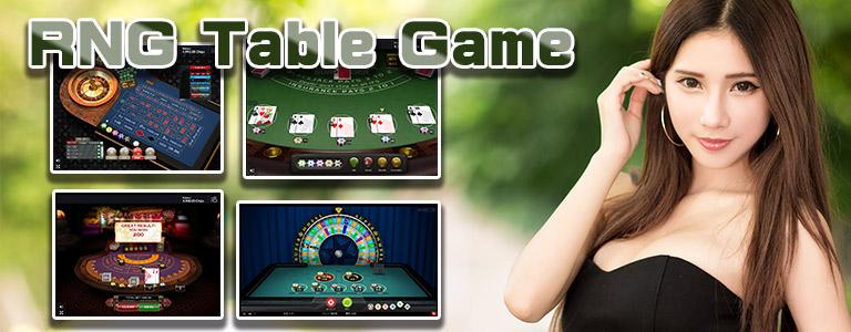768テーブルゲーム