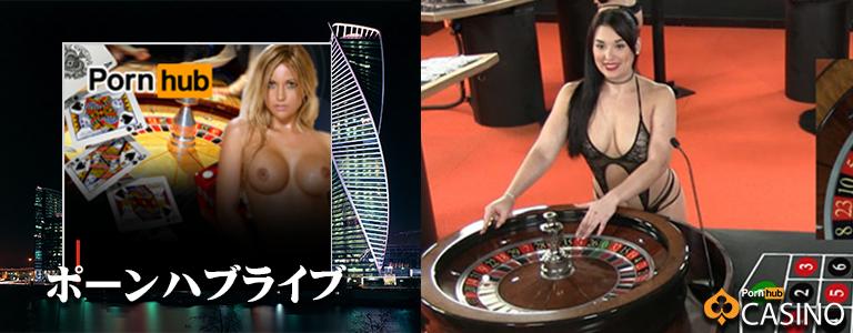 パイザカジノ オンラインカジノ ライブカジノ