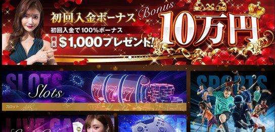 明日花キララ カジノカジノ